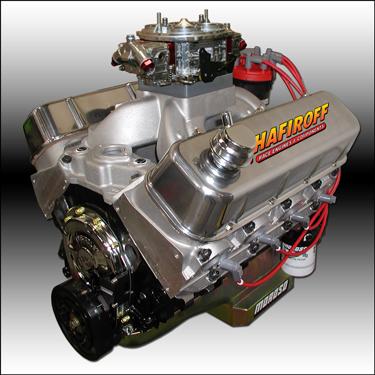 Hr Engine