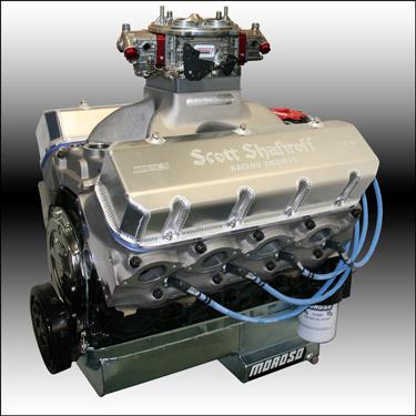Sr Sp Engine