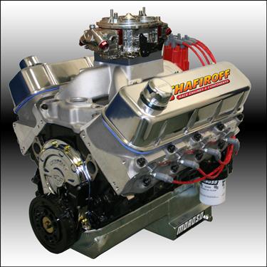 Sportsman Engine